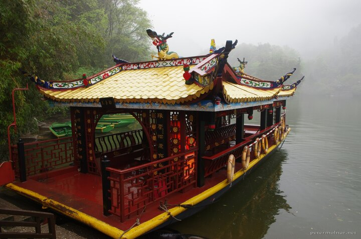 The ferry on the front mountain of Mount Qingcheng - closeup