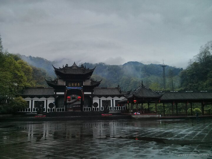 Entrance of the rear mountain of Qingcheng
