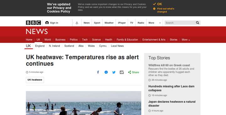 unreadability-bbc