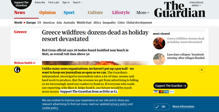 unreadability-theguardian