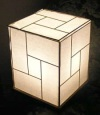 japanese-lamp-from-recycled-materials