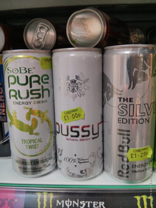 pussy-natural-energy