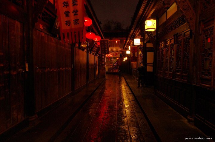 jinli-street-at-night-3